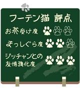 -416oyatsu-v3