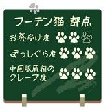 -417oyatsu-v3