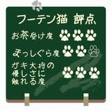 -418oyatsu-v3
