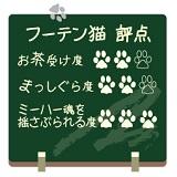 -425oyatsu-v3