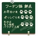 -429oyatsu-v3