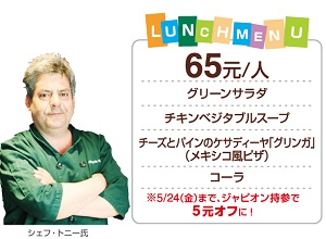 -433lunch-collection-v4