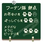 -433oyatsu-v3