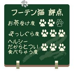 -438oyatsu-v3