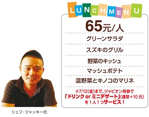 -440lunch-collection-v4