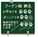 -442oyatsu-v3