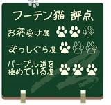 -443oyatsu-v3