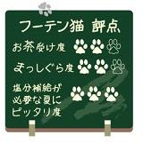-446oyatsu-v3