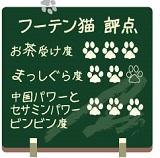 -453oyatsu-v3