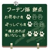 -454oyatsu-v3