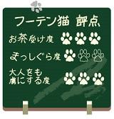 -456oyatsu-v3