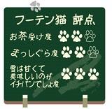 -460oyatsu-v3