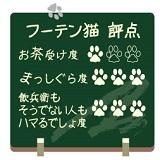 -466oyatsu-v3