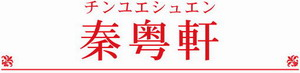 japyu_2