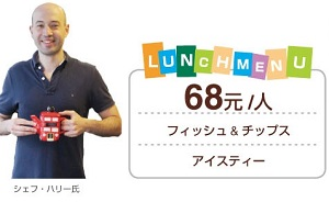 -491lunch-collection-v3