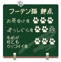 -491oyatsu-v3