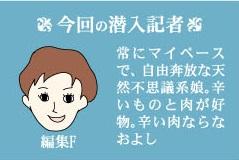 japyu-v3