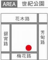 gochi_v04