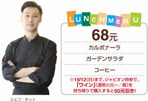lunch-collection_v04