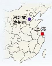 -505水滸巡礼_5