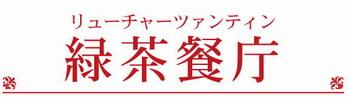 japyu_02
