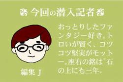 japyu_03
