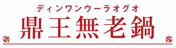 japyu_v02