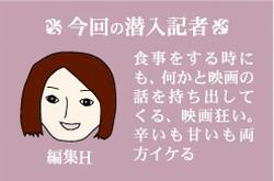 japyu_v03