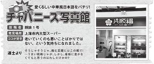 -517投稿!読ホウ王国half - 02