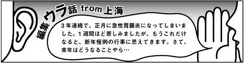 -515投稿!読ホウ王国half4