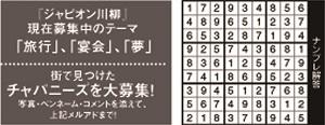 -516投稿!読ホウ王国half - 05 next&number