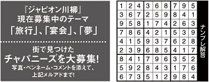 -517投稿!読ホウ王国half - 05