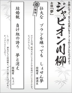 -517投稿!読ホウ王国half - 03
