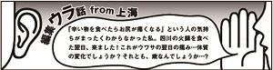 -516投稿!読ホウ王国half - 04urabanasi