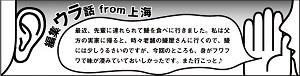 -517投稿!読ホウ王国half - 04