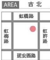 -518読者モデル(女) -7
