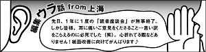 -519投稿!読ホウ王国half -4