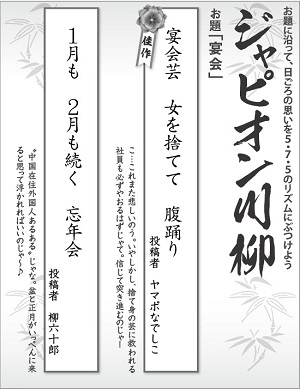 -519投稿!読ホウ王国half -3
