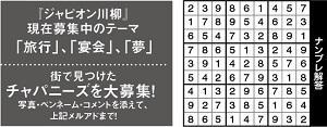 -519投稿!読ホウ王国half -5