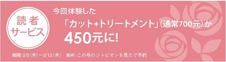 -518読者モデル(女) - 5