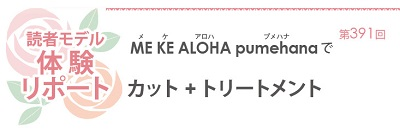 -518読者モデル(女) -1