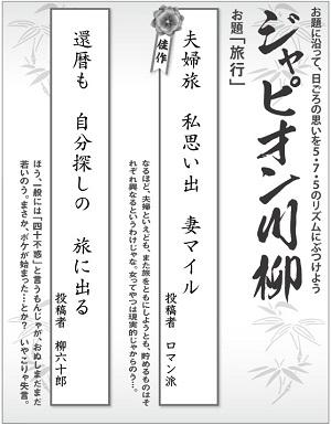 -524投稿!読ホウ王国half - 3
