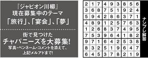 -524投稿!読ホウ王国half - 5