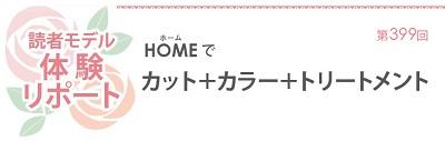 -526読者モデル - 1