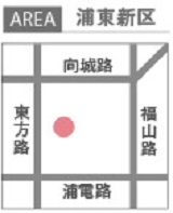 -527読者モデル(女) - 6