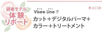 -528読者モデル(女) - 1