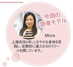 -528読者モデル(女) - 4
