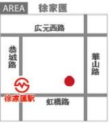 -529読者モデル(女) - 6