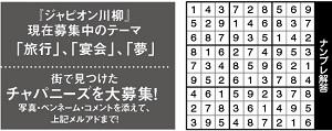 -530投稿!読ホウ王国half - 5