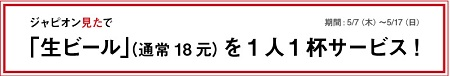 -529JustOpen - 4